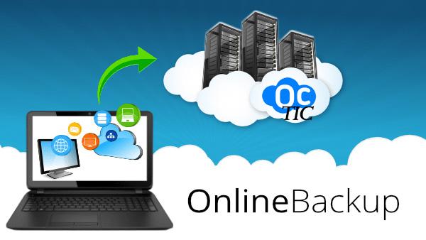 Ocellum Cloud backup online